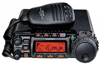 New Yaesu FT-857D Amateur Radio HF, VHF, UHF All-Mode 100W JAPAN Free Shipping
