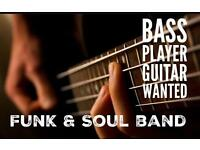 10 piece Funk Band need a Bass player.