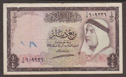 Kuwait Banknote 1/4 Dinar - 1968 Issue - First Issue - P 1 - Scarce - Prefix 8
