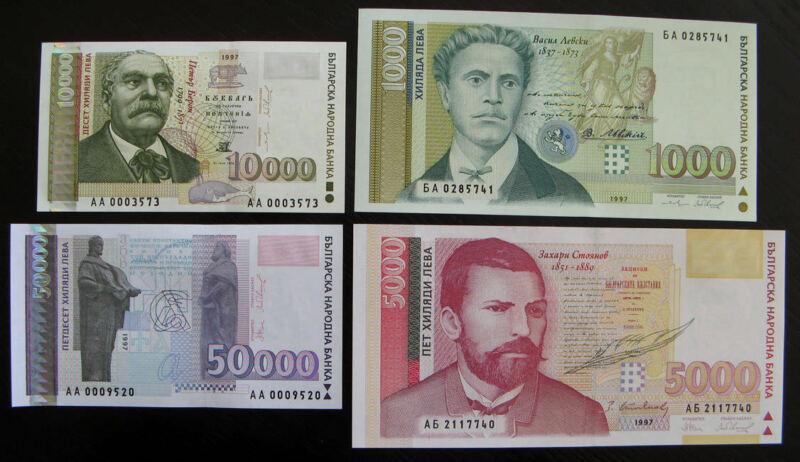 BULGARIA Full Set 4 banknotes post communist period 1997 UNC , Rare