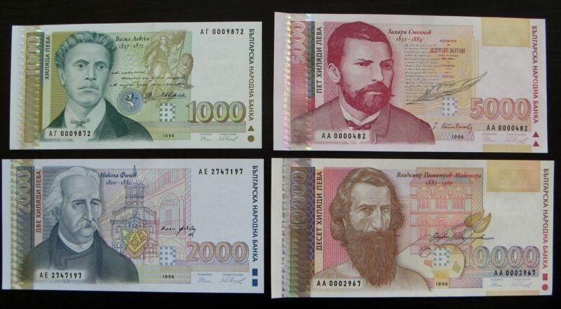 BULGARIA Full Set 4 banknotes post communist period 1996 UNC , Rare