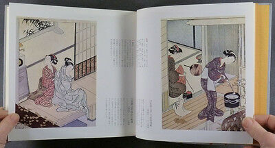 Antique Japanese Woodblock Ukiyo-e Prints of Home Life & Women Subjects