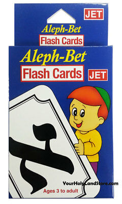 Hebrew Aleph Bet Flash Cards - Alphabet Letters