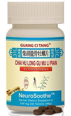 Guang Ci Tang, Chai Hu Long Gu Mu Li Pian,  NeuroSoothe, 200 mg, 200
