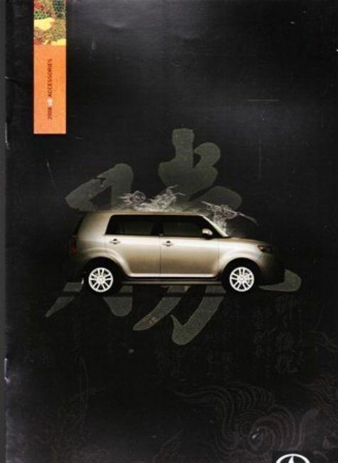 2008 08 Scion XB  Sales brochure MINT