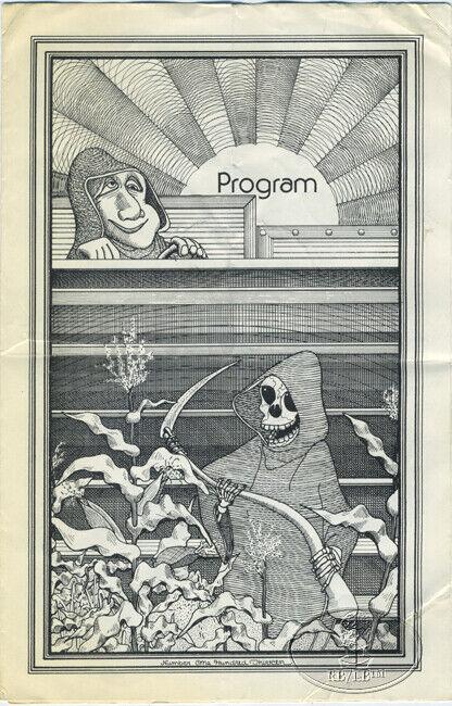 BLUE OYSTER CULT 1980 CONCERT CAPITOL THEATRE PROGRAM David Bromberg