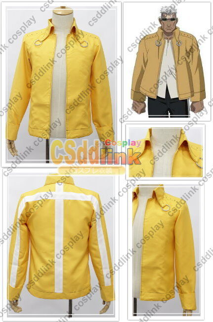 Fullmetal Alchemist Scar cosplay costume only jacket yellow