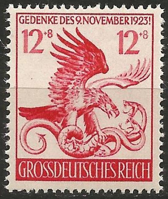 Germany (Third Reich) 1944 MNH - 21st Anniversary Hitler's Munich Rising Putsch