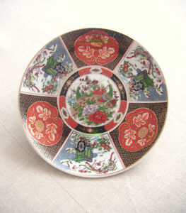 "Gold Old Imari Phoenix Hand Painted Floral Gold Rim 16"" Round"