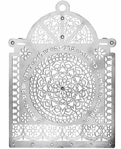 Stainless Steel Wall Hanging with 8 Blessings in Hebrew - Jewish Oriental Art