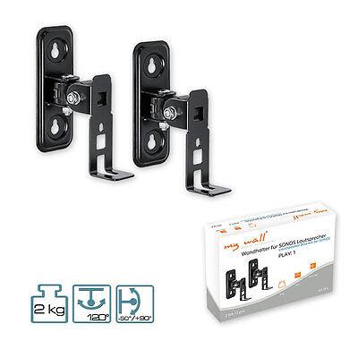 2x Boxen Wandhalter für SONOS PLAY Halter Wandhalterungen Lautsprecher Halter