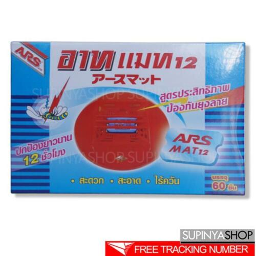 12 HOURS Protection 60 MAT Mosquito Repellent Refill  Ars Effective for mosquito