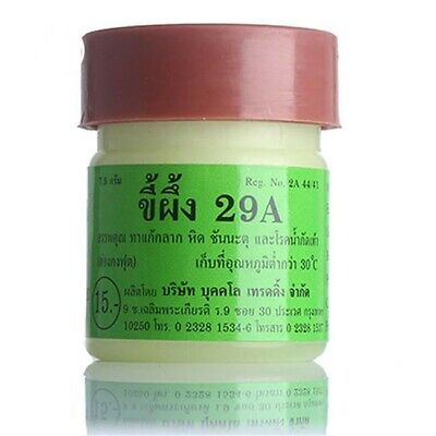 29A Sulphur Ointment Cream Best For  relieve Psoriasis Ringworm  Scabies (Best Ointment For Ringworm)