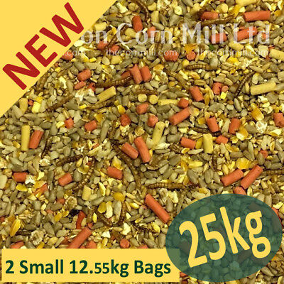 25kg Gourmet 'ZERO' Grow WILD BIRD MIX  with Sunflower Hearts & Suet