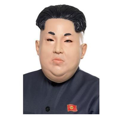 Supremes Fancy Dress Kostüme (KIM JONG UN LATEX MASK OVER HEAD SUPREME LEADER NORTH KOREA DICTATOR FANCY DRESS)