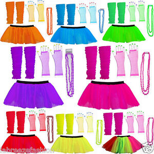 1980S-NEON-UV-FANCY-DRESS-HEN-PARTY-COSTUME-TUTU-GLOVES-LEG-WARMERS-BEADS