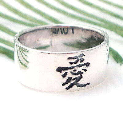 Shiny Love Chinese Letter Band .925 Silver Ring-11 ()