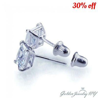 14K  White Gold Square Princes CZ Stud Basket Earring Screw Back For kids/ Women ()