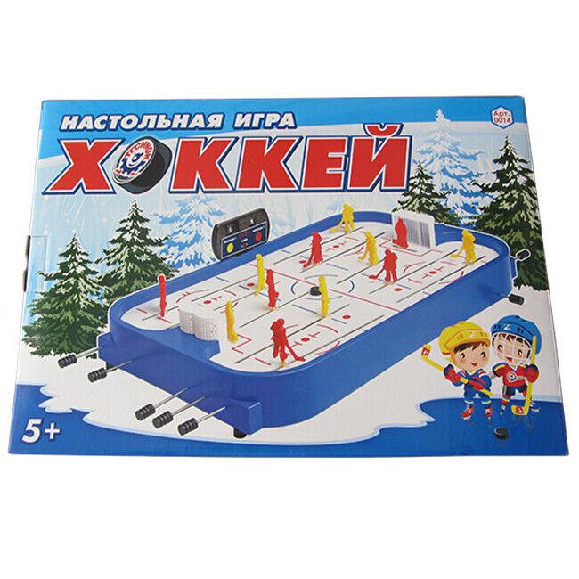 Brettspiel Tischspiel Eishockey Kinder Настольная игра Хоккей 53.5 × 38 × 7 cm