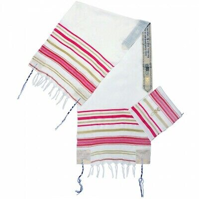 """Pink Messianic Tallit New Covenant Prayer Shawl 72"""" x 22"""" from the Holy Land"""