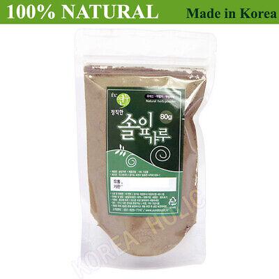 100%Natural Pine Needle Powder 80g Medicinal Korean Herbal Powder Made Korea솔잎가루