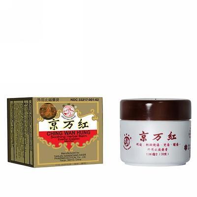 Great Wall, Ching Wan Hung Herbal Balm, 30 gram jar