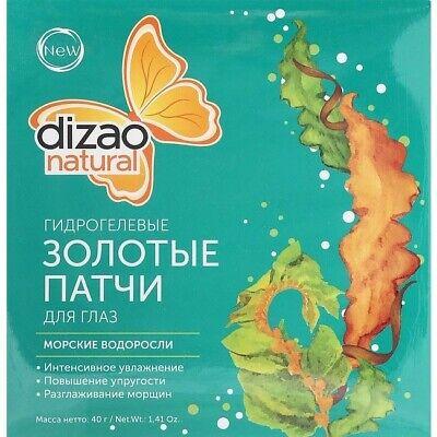 8g DIZAO Natural Gold Eye Pads Augenpads Anti-Falten Spirulina Algen Hyaluron