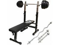 BARGAIN - Weights Bench, Weights, Sit up Bench