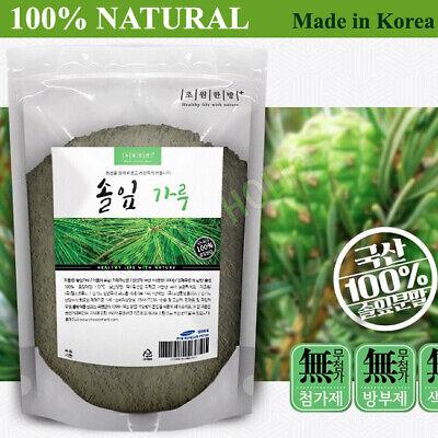 100% Natural Pine Needle Powder 300g Medicinal Korean Herbal Powder NEW 솔잎분말