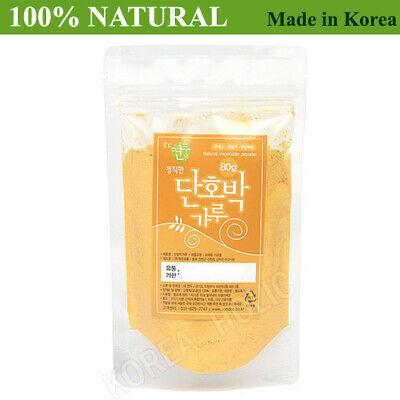 100% Natural Sweet Pumpkin Powder 80g Korean Medicinal Powder Made in korea 단호박