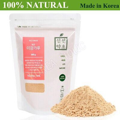 100% Natural Rice Bran Powder 300g Organic Powder Brightening Skin  NEW 볶은미강가루