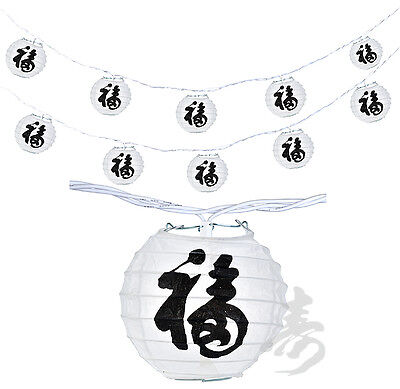 Chinese Japanese Paper Lantern 4 Party String Lights (set Of 10), Prosperity