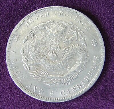Feng Shui Ding Dynastic Chinese Lucky Money Silver Coin
