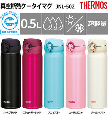 Thermos 500ml direct stainless bottle lightweight JNL-502 se