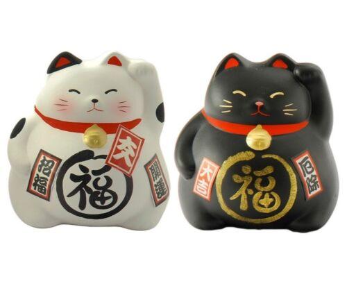 """SET of 2 Japanese 3.5"""" White Black Maneki Neko Cat Coin Bank FUKU, Made in Japan"""