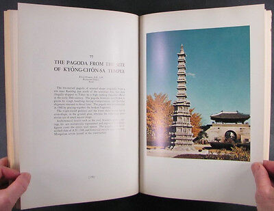 ANTIQUE KOREAN WOOD & STONE ARCHITECTURE -PALACE TEMPLE PAGODA and More!