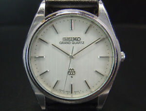 Vintage Grand Seiko Twin Quartz High Accuracy Men's Watch Suwa Seikosha UltRare