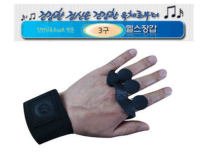Gym Body Building Training Fitness Leather Gloves Sports Weight Lifting Workout