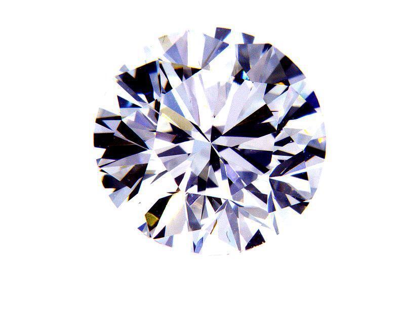 Diamond 0.28 CT I Color VS2 Natural Loose GIA Certified Round Cut Brilliant