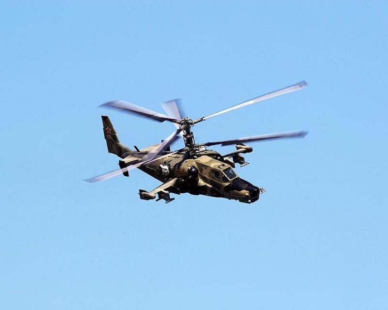 KAMOV KA-50 SOVIET RUSSIAN HELICOPTER 11x14 SILVER HALIDE PHOTO PRINT