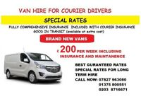 BRAND NEW VANS AVAILABLE TO HIRE SWB/LWB/SMALL VAN. COURIER OR SELF DRIVE HIRE / VAN HIRE / RENTAL