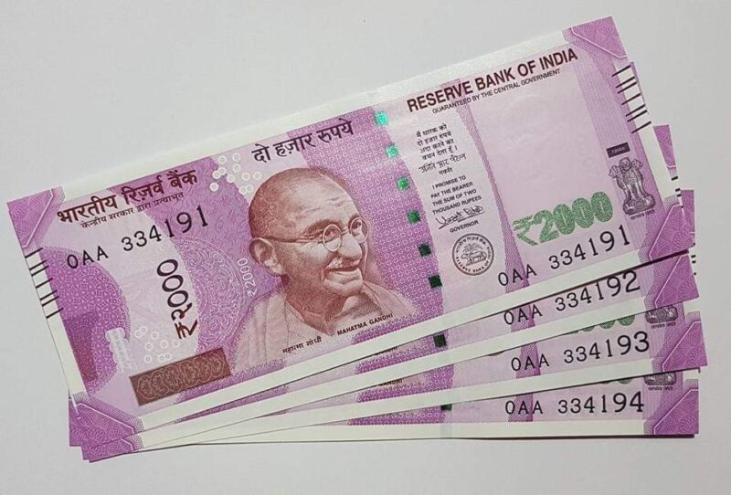 India 2000 Rupees - Letter (Plain) - First Prefix 0AA UNC 2016 P-116