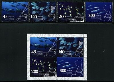 Tokelau 2015 Fischfang Fische Fishes Fishing Poissons Pesci 460-63 Block 57 MNH