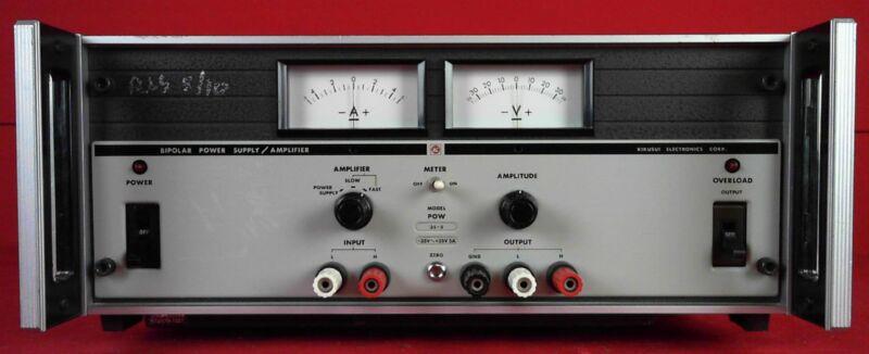 Kikusui POW35-5 Bipolar Power Supply / Amplifier