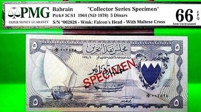 BAHRAIN 5 DINARS 1964 ND 1978 SPECIMEN PICK 5 CS 1 VALUE $1600