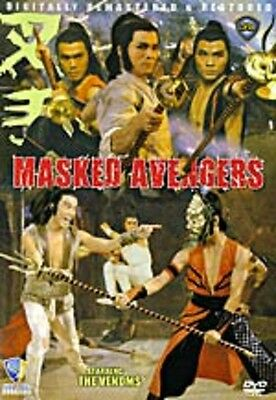 Masked Avengers-- Hong Kong RARE Kung Fu Martial Arts Action movie - NEW DVD