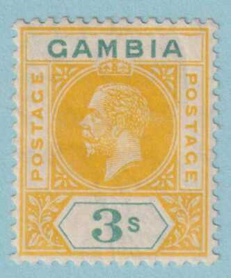 GAMBIA 85 MINT HINGED OG*  NO FAULTS EXTRA FINE