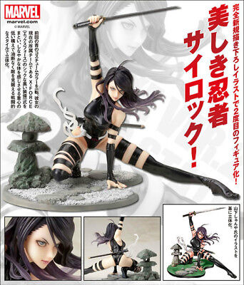Bishoujo Psylocke X-Force Ninja Outfit Statue Figure   X-Men New No Box - Ninja Outfit Name