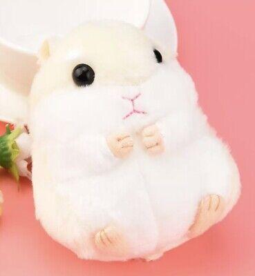 Hamster Plush Stuffed Animal Toy Keychain Yellow 3.5