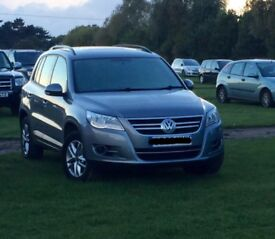Immaculate VW Tiguan for sale!